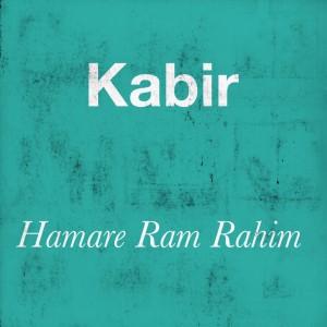 Hamare Ram Rahim